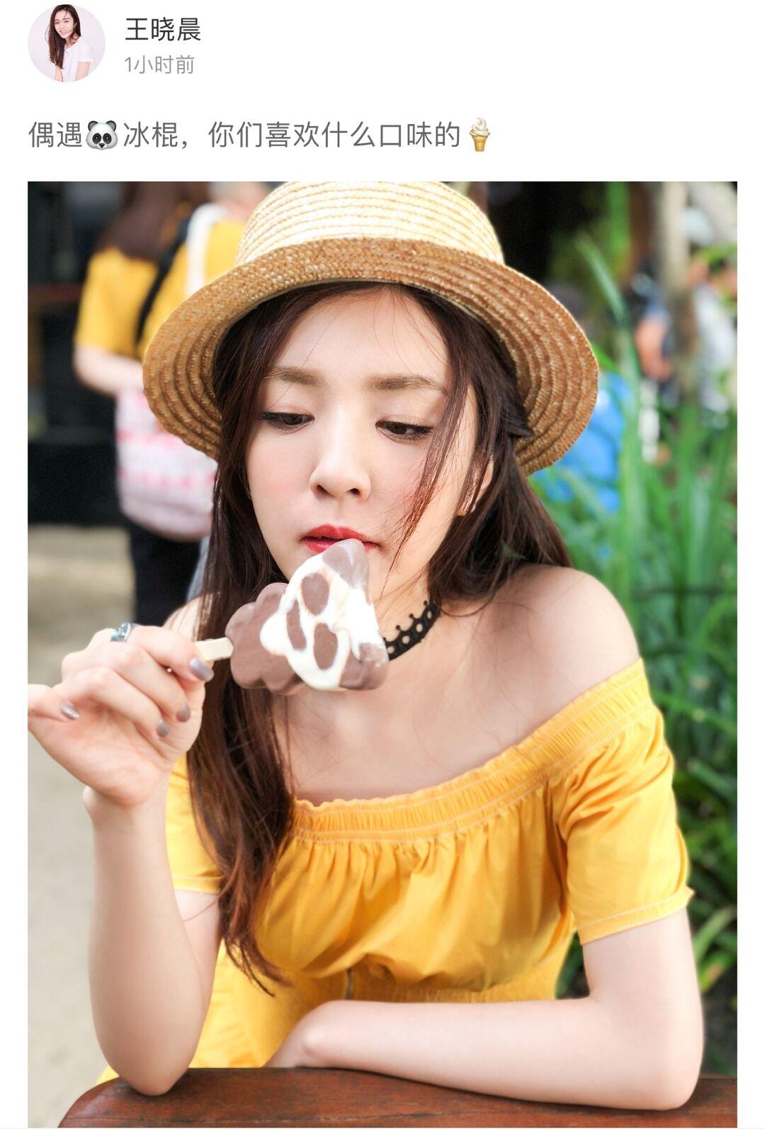 王晓晨入驻超级星饭团 晒美照与粉丝有爱互动